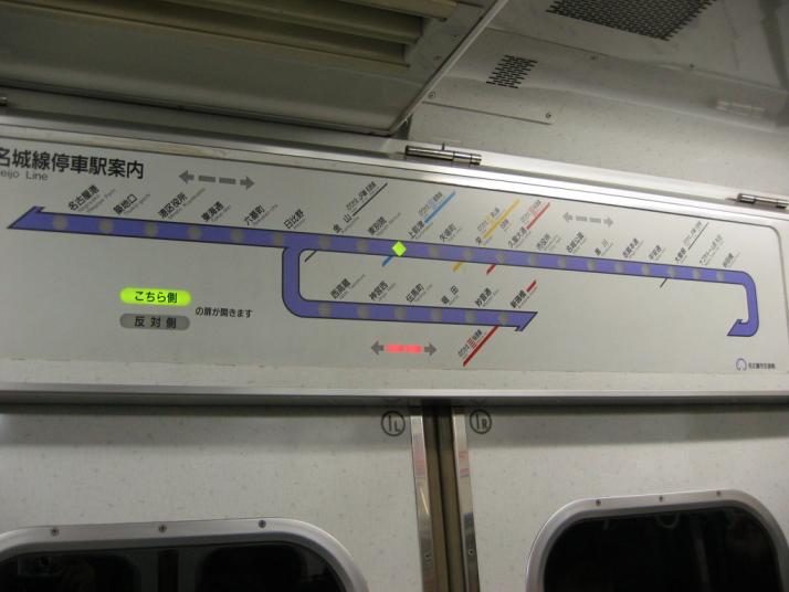 砂田橋-名古屋港を結ぶ路線。金山から4号線が分岐している。15m車、6... 名古屋市交通局
